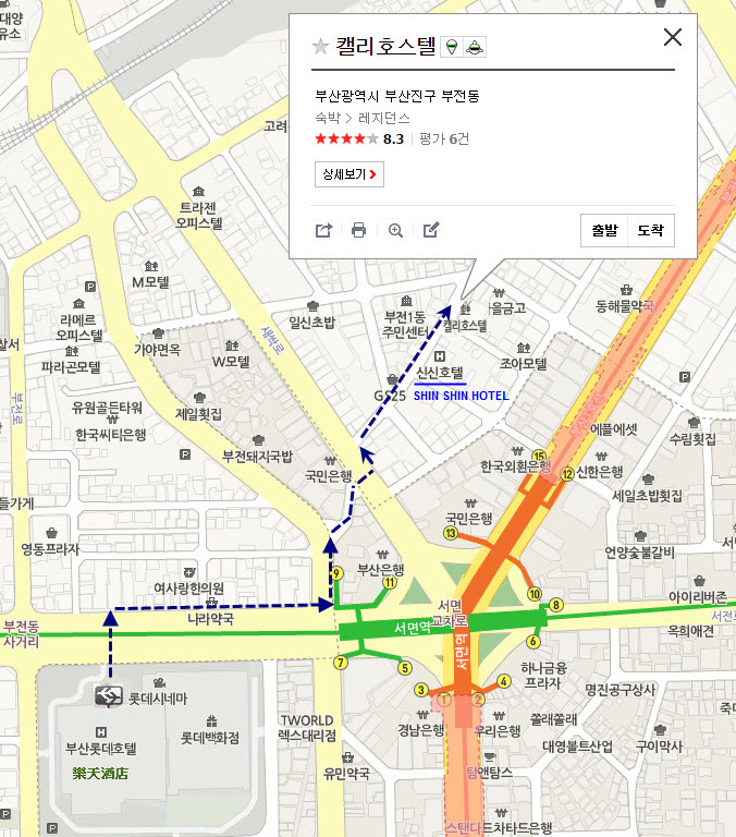 釜山西面 SHIN SHIN HOTEL