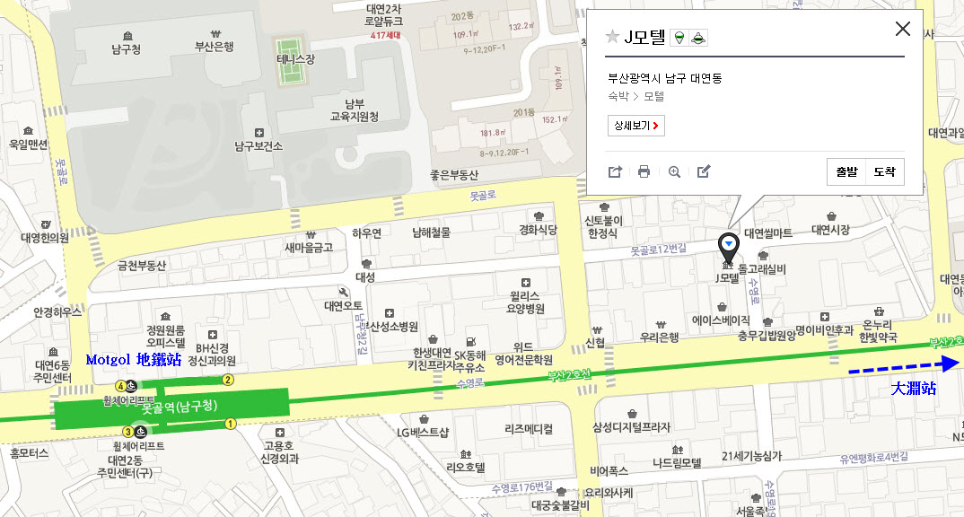 釜山 CUBE MOTEL