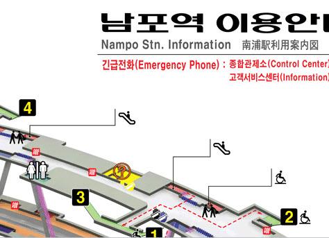 Busan Nam Po Metro