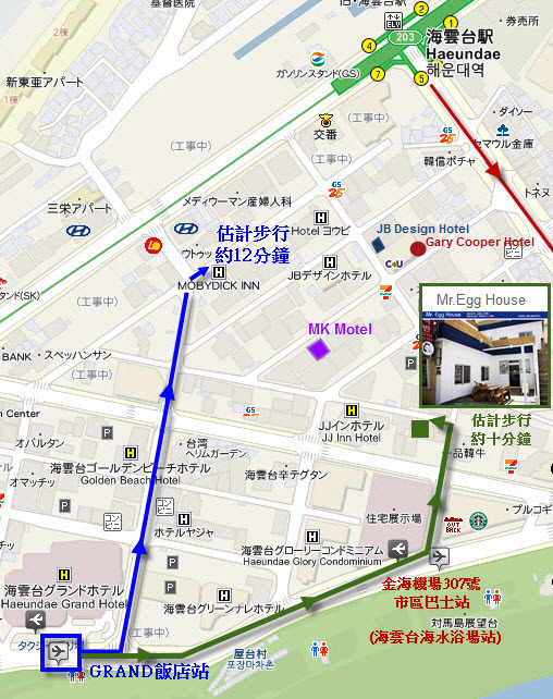 海雲台S商務酒店
