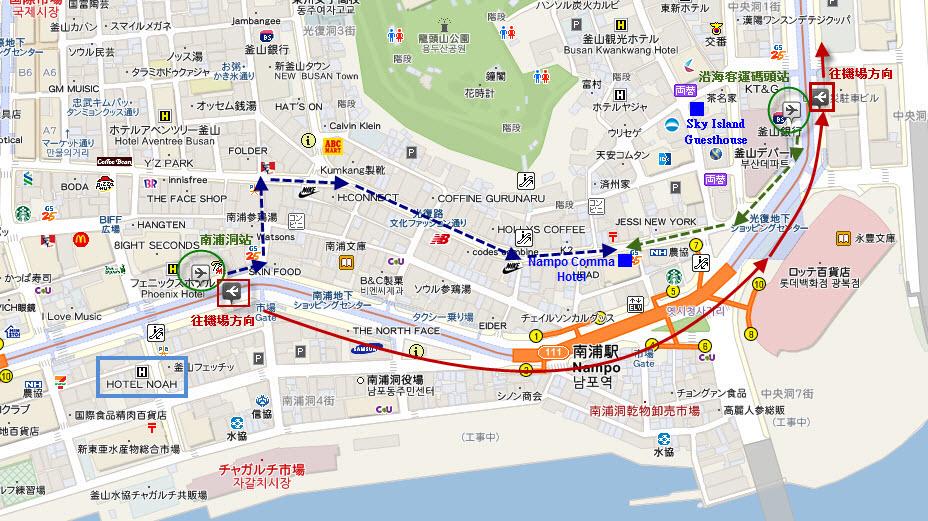 Busan Sky Island Guesthouse 釜山天空之島旅館