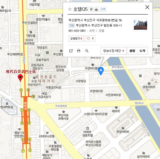 釜山Q5 Hotel