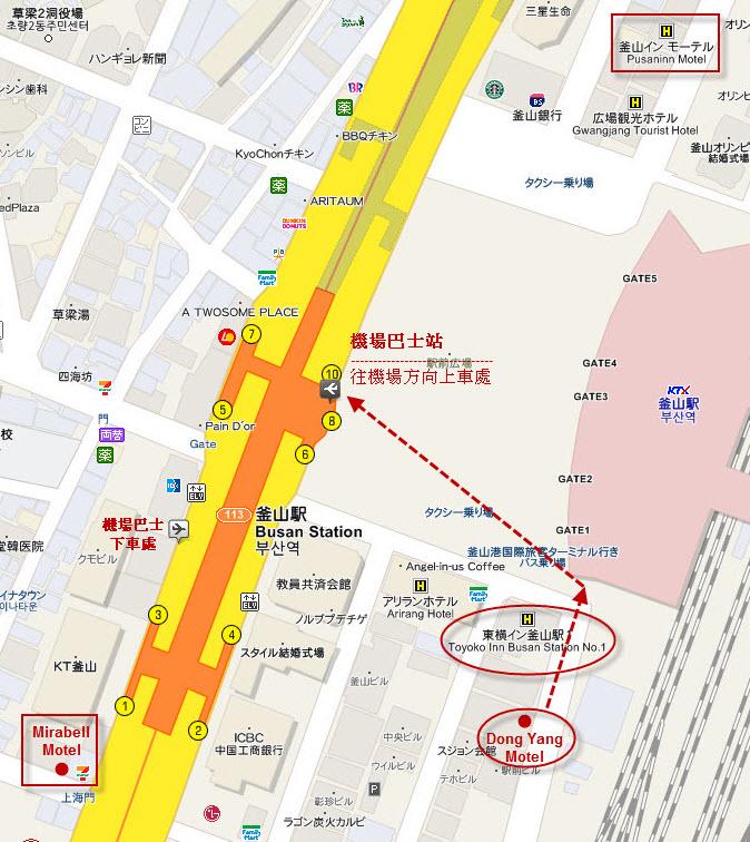 釜山 東陽旅館
