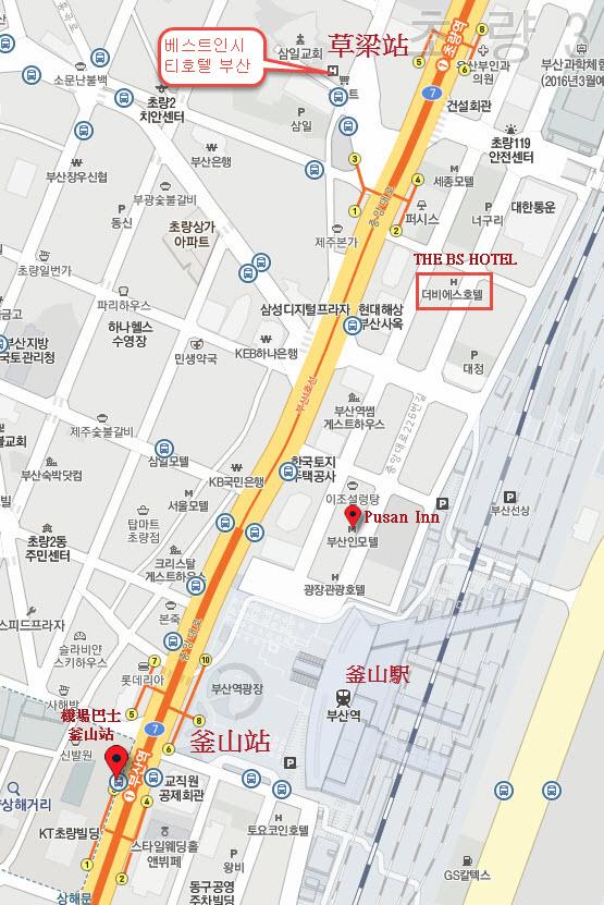 釜山 城市最佳飯店 Best In City Hotel