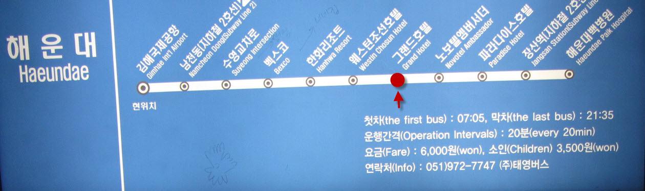 釜山機場巴士2號海云台線的路線圖