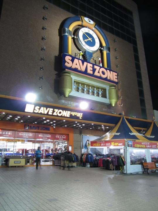 釜山海雲台 Riviera Hotel